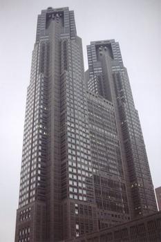 Hôtel de ville de Tokyo