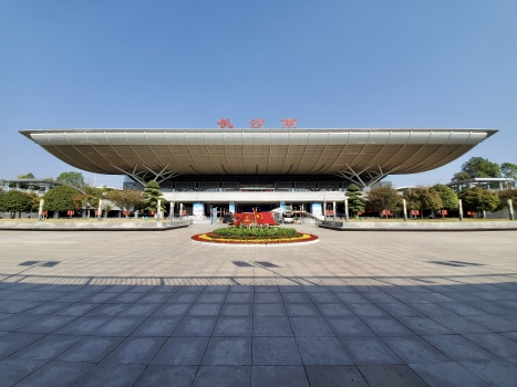Changsha South Railway Station