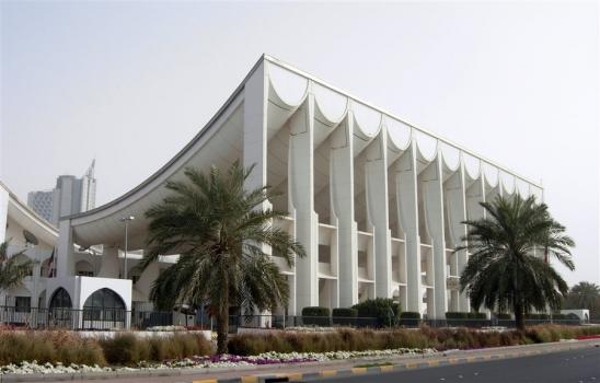 Gebäude der Nationalversammlung Kuwaits