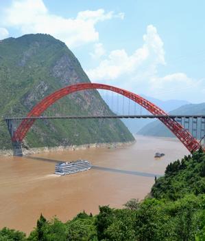 Pont de Wushan