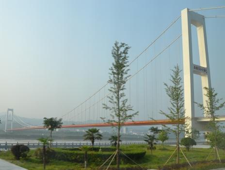 Xiling Bridge
