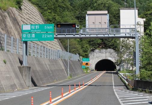 Tunnel de Yahazu