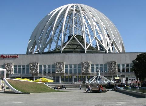 Staatszirkus Jekaterinburg