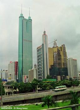 Di Wang Tower (Shenzhen, 1996)