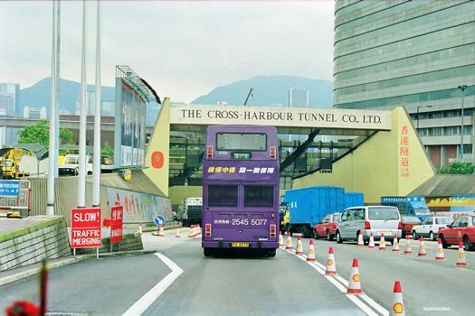 HONGKONG – Le tunnel « Cross Harbour », tête d'ouvrage côté Kowloon