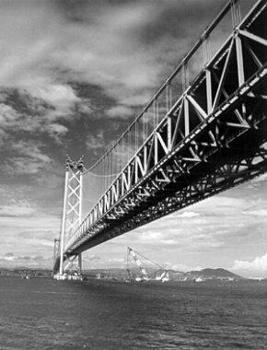 Pont sur le détroit d'Akashi