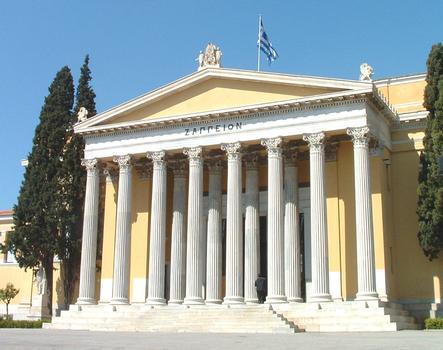 Zapio, Athens