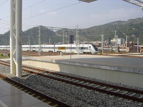 Bahnhof Xiamen