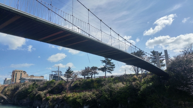 Yongyeon Suspension Bridge