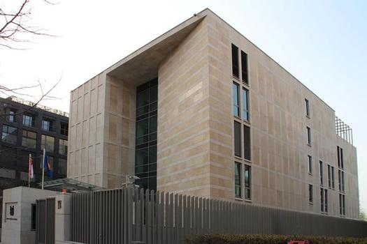 Embassy of the Republic of Singapore