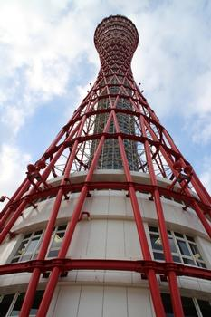 Kobe Port Tower