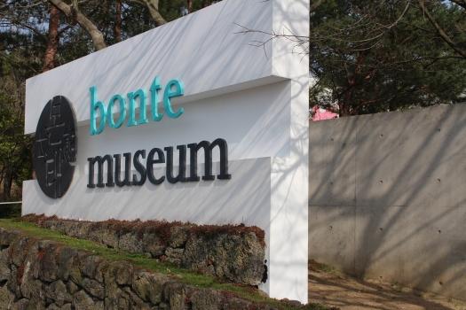 Bonte Museum