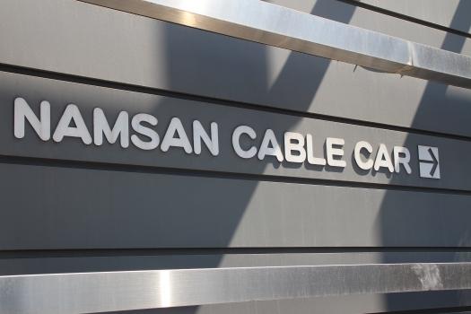 Namsan Cable Car