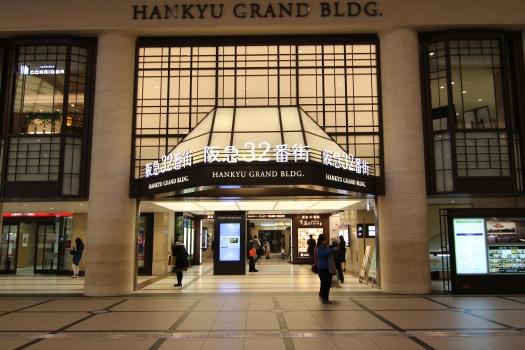 Hankyu Grand Building