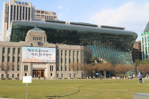 Rathaus Seoul