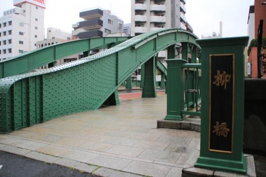 Pont Yanagi