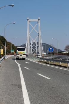 Pont d'Innoshima
