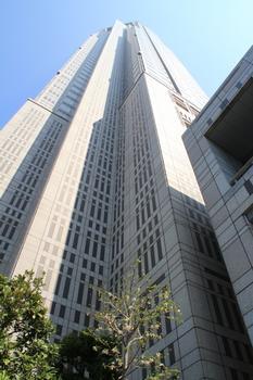 Mairie de Tokyo I