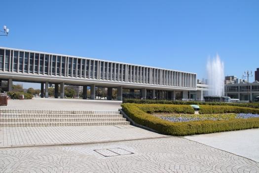 Musée mémorial de la Paix d'Hiroshima
