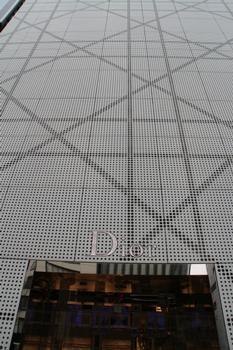 Magasin Christian Dior Omotesando