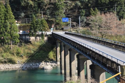 Pont sur le Kuma