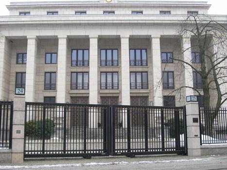 Japanische Botschaft, Berlin
