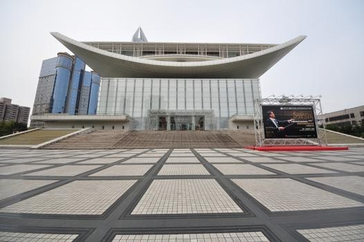 Opéra de Shanghai