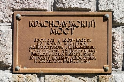 Krasnolushskij Most