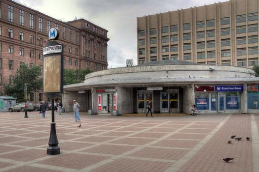 Elektrosila Metro Station