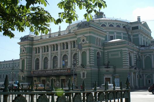 Mariinsky Theatre (Kirov Opera and Ballet Theatre), Saint Petersburg