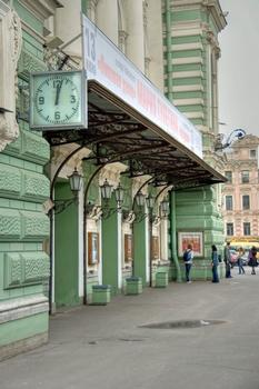 Entrance of the Mariinsky Theater
