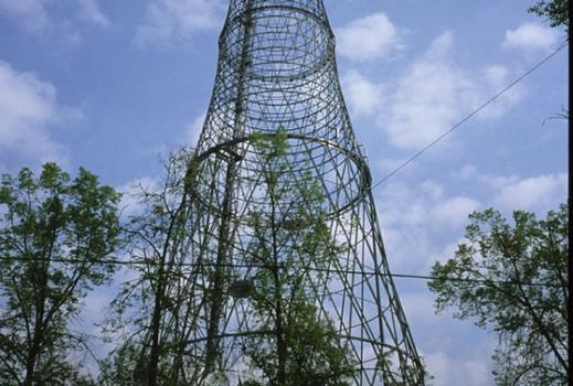 Shuhovskaya Tower