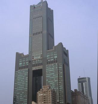 Tuntex & Chien-Tai Tower