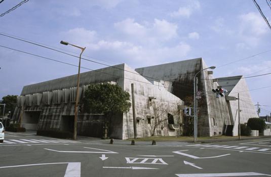 Centre culturel de Nichinan