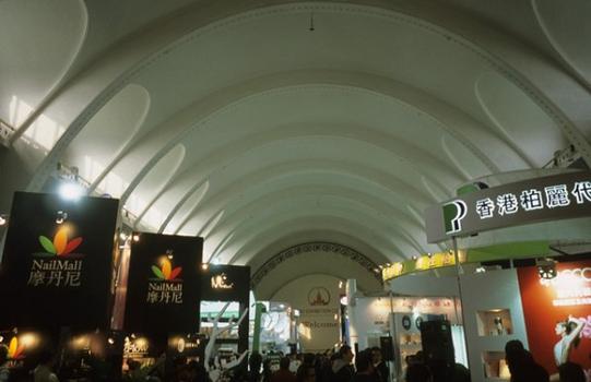 Ausstellungszentrum in Peking