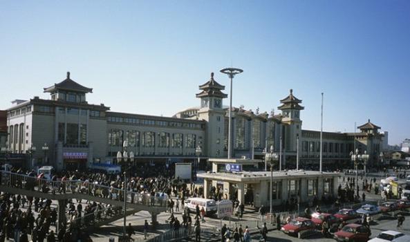 Bahnhof von Peking
