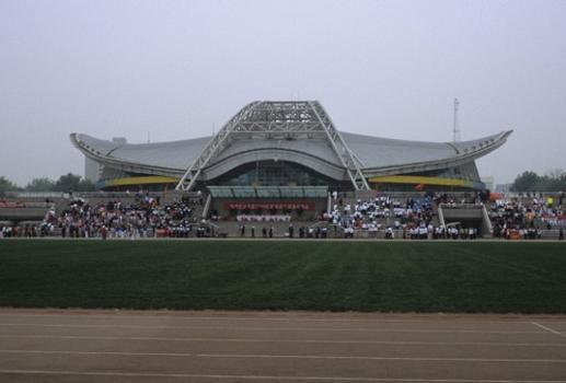 Gymnase de l'Université Polytechnique de Beijing