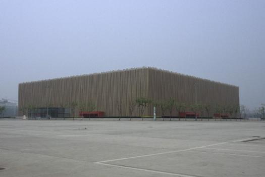 Palais omnisports de Wukesong