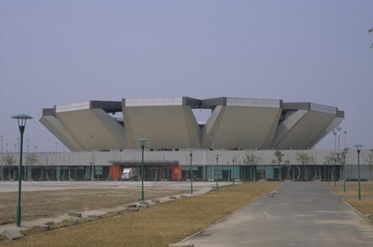 Centre de tennis du Parc olympique de Beijing