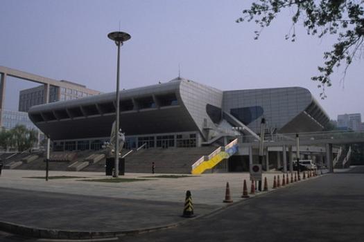 Gymnase de l'Université de l'Aéronautique et de l'Aérospatiale de Beijing