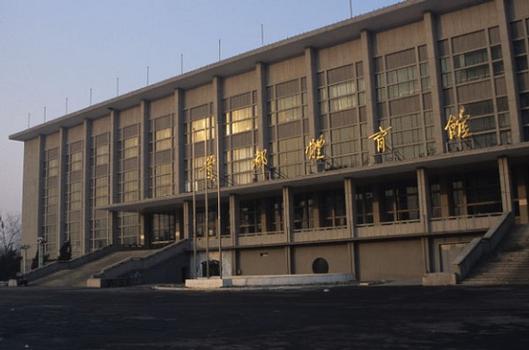 Hauptstadt-Hallenstadion