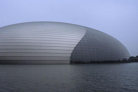 Nationales Zentrum der Darstellenden Kunst
