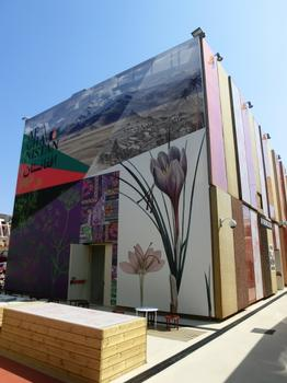 Pavilion of Afghanistan (Expo 2015)