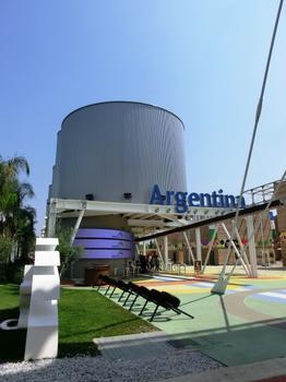Argentina Pavilion (Expo 2015)