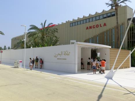 Bahrain Pavilion - Expo 2015