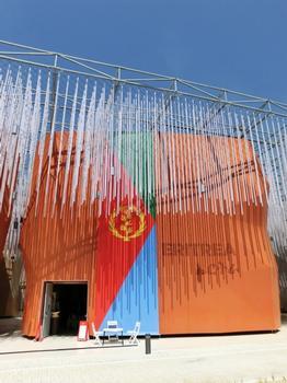 Eritrean Pavilion (Expo 2015)