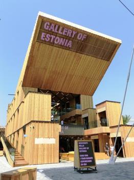 Estonian Pavilion (Expo 2015)