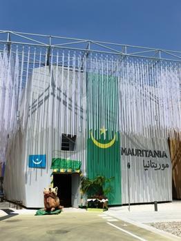 Pavilion of Mauritania (Expo 2015)
