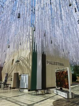Palestinian Pavilion (Expo 2015)
