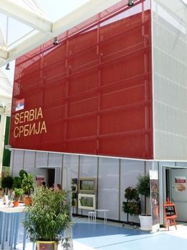 Serbian Pavilion (Expo 2015)